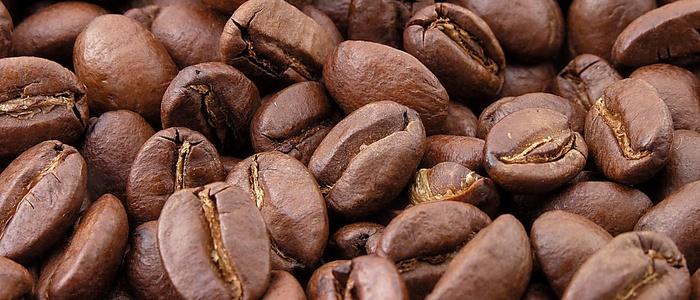 Кофе бразильский